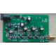 Noise Source (Simple spectrum external tracking source DC12V/0.2A SMA)
