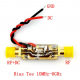 Power Injector for QO-100 Eshail 10MHZ-6GHz (Bias-T)