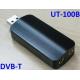 UT-100B modulator / demodulator  50~950MHz,1200~1350 (Tx/Rx Full Duplex) HAMTV