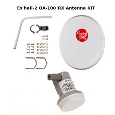 Eshail-2 Satellite Antenna Kit with LNB (80cm)