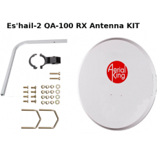 Eshail-2 Satellite Antenna Kit(80cm)